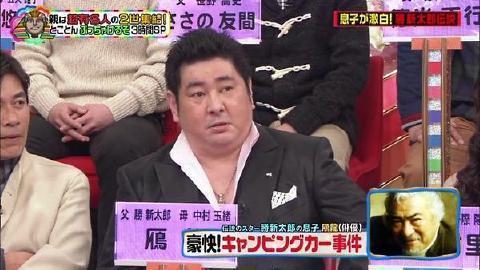 2012年奥村雄大.jpg