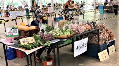 Ang Kaew Market 2.png