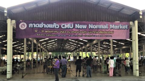 Ang Kaew Market 3.png