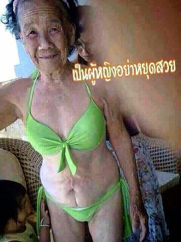 タイの婆さん.jpg