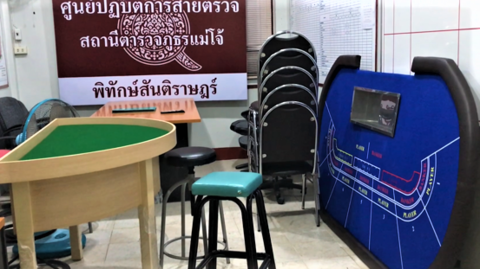Gambling den in Maejo Resort2.png