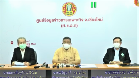 Governor Charoenrit Sanguansat announced.png