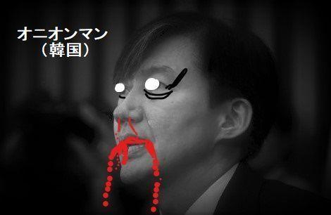 Inkedチョグク_LI.jpg