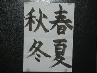 pict-006.jpg