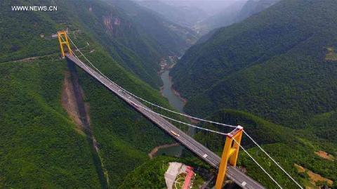 pict-1.-Sidu-River-Bridge-China.jpg