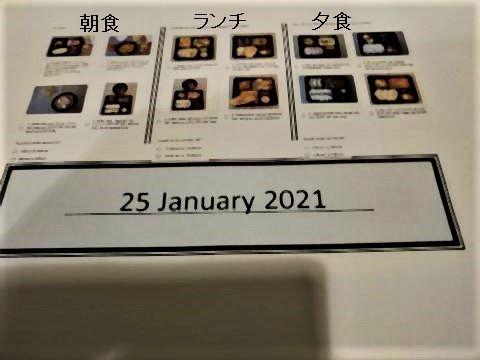pict-1611496753403西川 (1).jpg