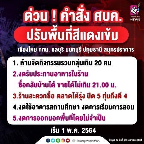 pict-1619692741669.jpg