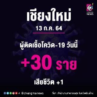 pict-1626224806009.jpg
