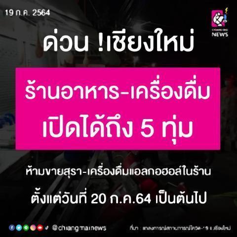 pict-1626709559059.jpg
