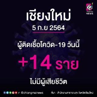 pict-1630893318498.jpg