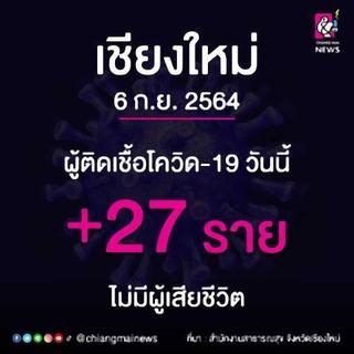 pict-1630933444038.jpg