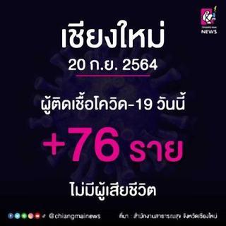 pict-1632177185352.jpg