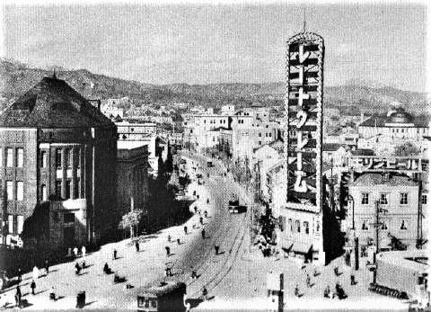 pict-1936年のソウル、南大門通り.jpg