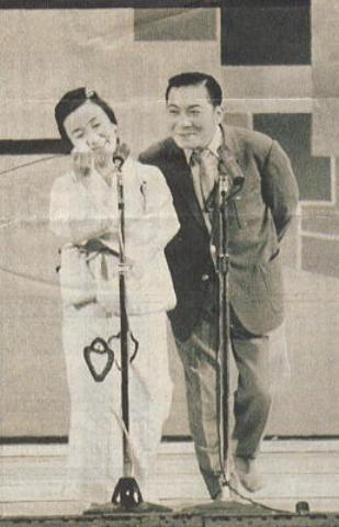 pict-1961年南都雄二と.jpg