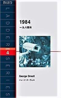 pict-1984 .jpg
