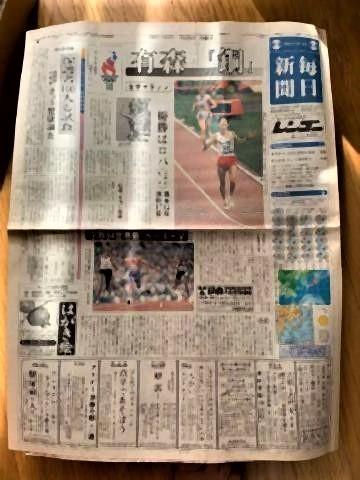 pict-1996年7月28日、アトランタ五輪の女子マラソンで有森裕子が銅メダル.jpg