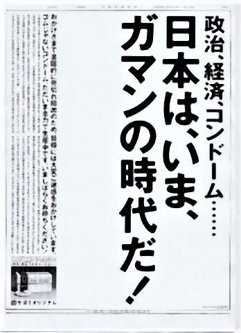 pict-1998.3.17日経.jpg
