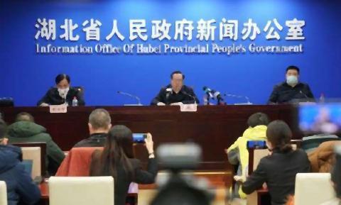 pict-1月26日に湖北省が開いた会見.jpg