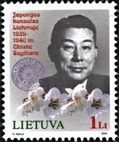 pict-2004年発行のリトアニアの切手.jpg