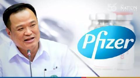 pict-50 million doses of Pfizer.jpg