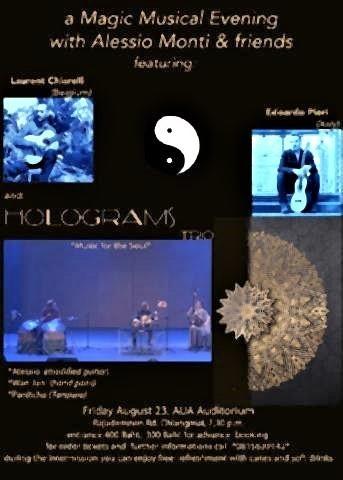 pict-AUA Auditorium.jpg