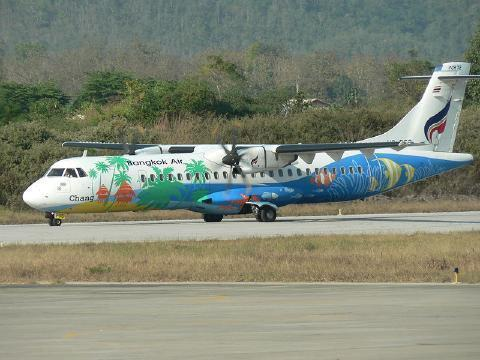 pict-Bangkok_Airways_ATR72.jpg