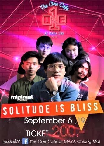 pict-Bliss Live Concert.jpg