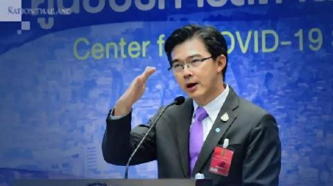 pict-CCSA spokesman Dr Taweesilp Visanuyothin.jpg
