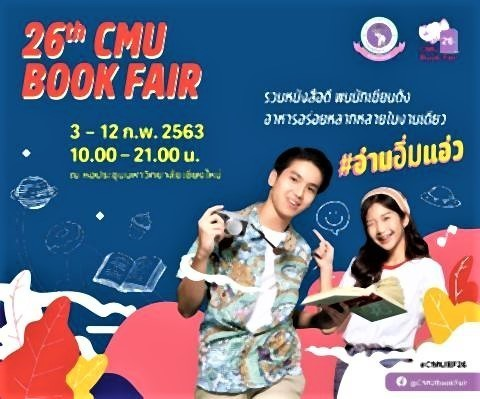 pict-CMU Book Fair 2020.jpg