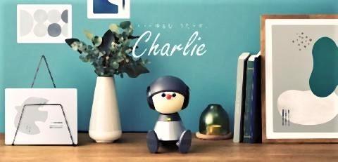 pict-Charlie.jpg