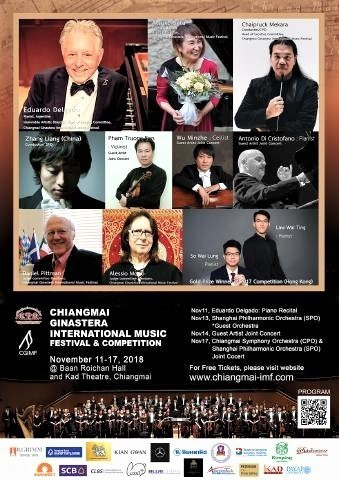 pict-Chiang Mai Ginastera International Music Festival.jpg