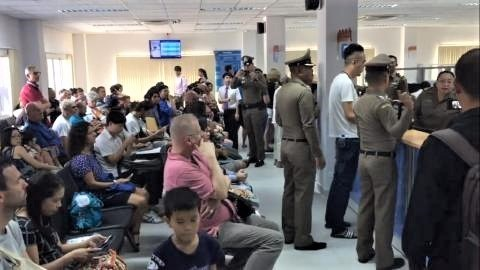 pict-Chiang Mai Immigration .jpg