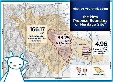 pict-Chiang Mai World Heritage Project.jpg