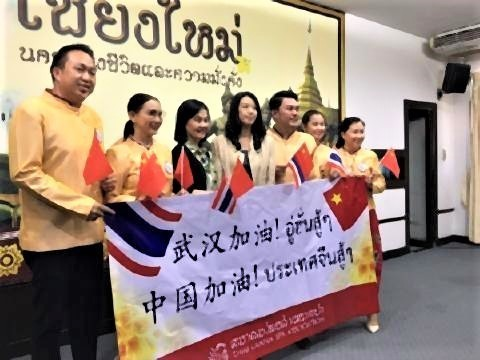 pict-Chiang Mai donation.jpg