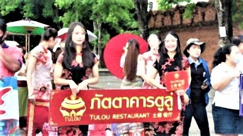 pict-Chiang Mai reaches out to tourists2.jpg