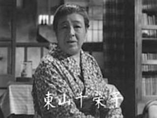 pict-Chieko_Higashiyama_in_Tokyo_Story_(1953).jpg