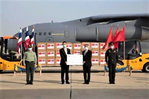 pict-China gives more gear to fight Covid.jpg