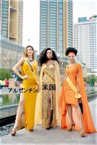 pict-Contestants of the 8th Miss Grand International pageant 2.jpg