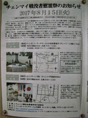 pict-DSCN1217.jpg