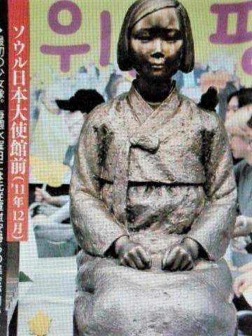 pict-DSCN1747ソウル慰安婦像.jpg
