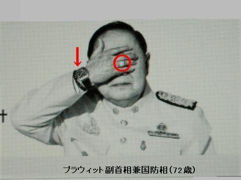 pict-DSCN3303プラユット国防相.jpg