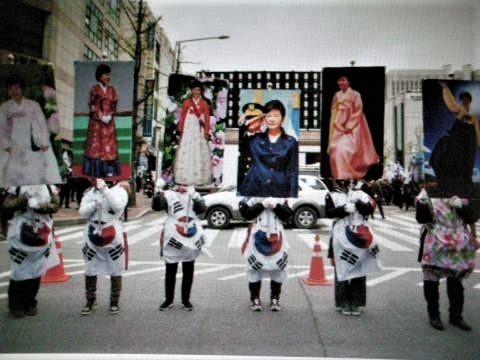 pict-DSCN3627朴槿恵有罪.jpg