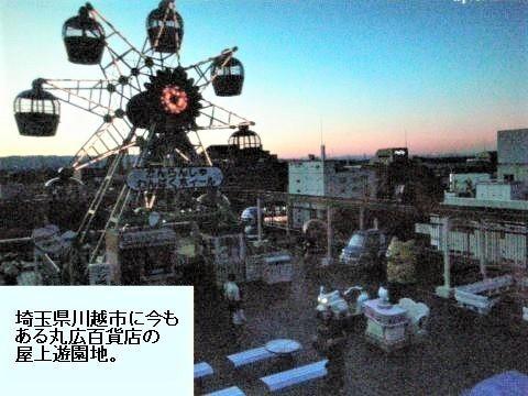pict-DSCN3644.jpg