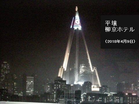 pict-DSCN3668平城.jpg