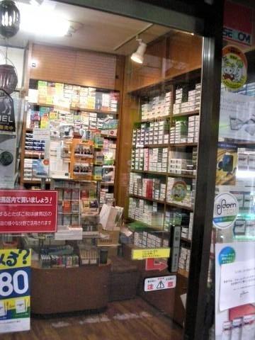 pict-DSCN3794タバコ屋.jpg