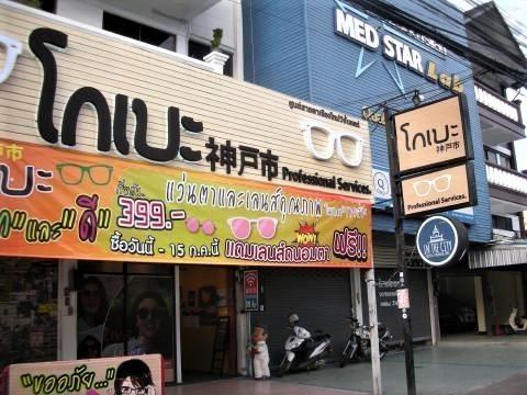 pict-DSCN4036神戸市.jpg