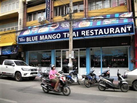 pict-DSCN4277マンゴレストラン.jpg