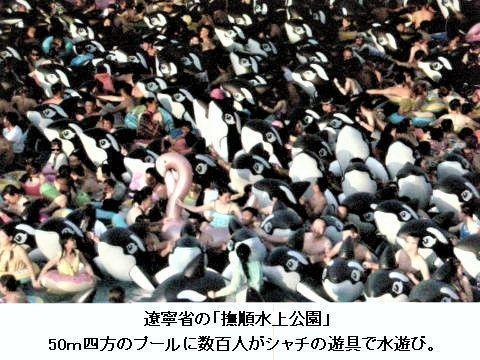 pict-DSCN4567中国の猛暑 (2).jpg