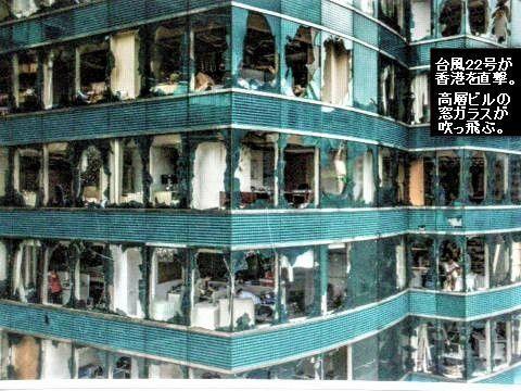 pict-DSCN4637香港台風.jpg