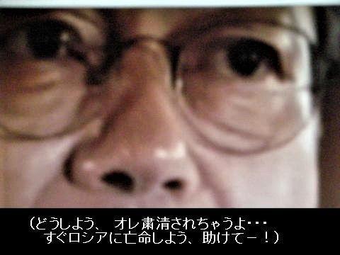 pict-DSCN4713目.jpg